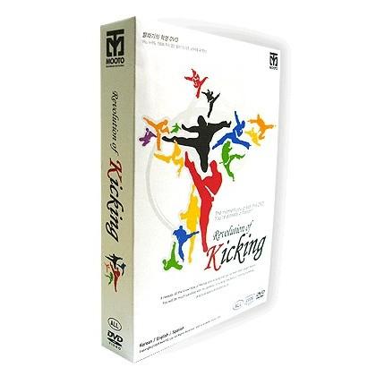 MOOTO DVD Révolution of Kicking