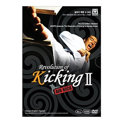 MOOTO DVD Révolution of Kicking 2