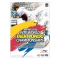 MOOTO DVD 18ème Championnat du monde de BENJING