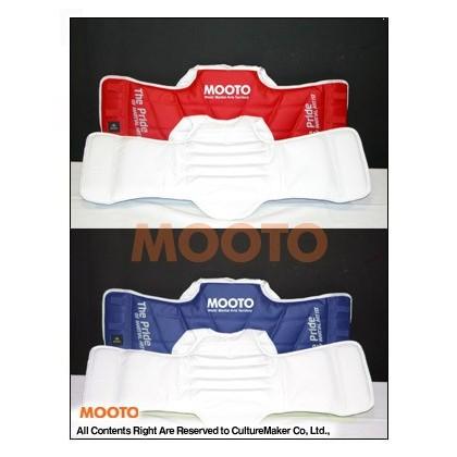 MOOTO Pack Plastron  (Ensemble Bleu et Rouge)