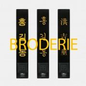 MOOTO Ceinture noire + Service Broderie
