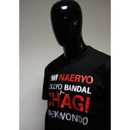 MOOTO T-Shirt Collector 1 TAEKWONDO