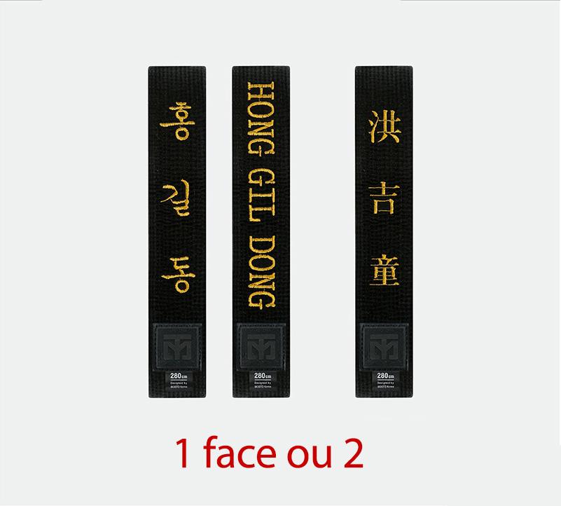 grande remise vente en magasin prix fou MOOTO Ceinture noire + Service Broderie - MOOTO